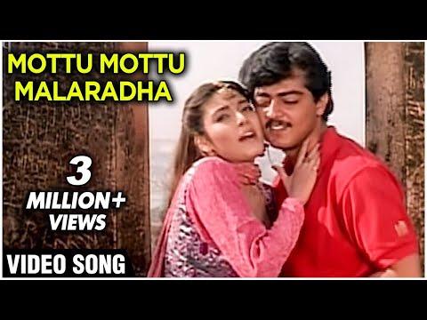 Mottu Mottu Malaradha - Video Song | Kadhal Kottai | Ajith, Heera, Devayani | Deva Hits