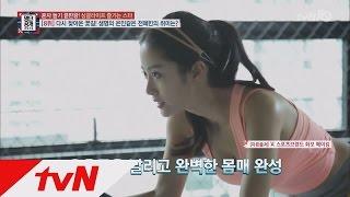 ′또오해영′ 전혜빈 우울증 치료 비결!? '운동+요리+가구리폼' 명단공개 124화