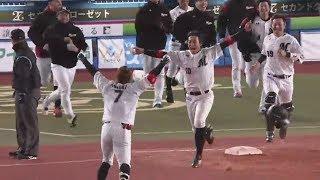 2019年4月9日 千葉ロッテ対オリックス 試合ダイジェスト