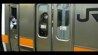 美人車掌@JR武蔵野線208   The beautiful condactor@JR Musashino Line 208