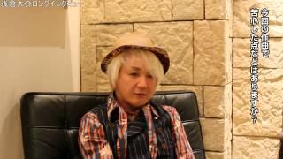 GALETTe* 5thシングル「air summer」を作曲いただいた、浅倉大介さんに...