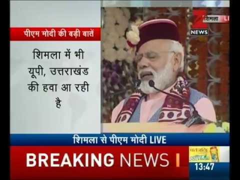 Highlights of PM Modi's speech from Shimla