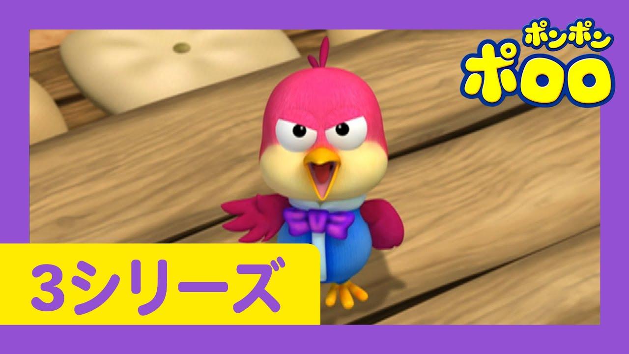 【アニメ】 赤ちゃん・子供向けアニメ   #26 ポビーのいえで   ポンポンポロロ 第3期   Pororo Japanese S3   人気の漫画
