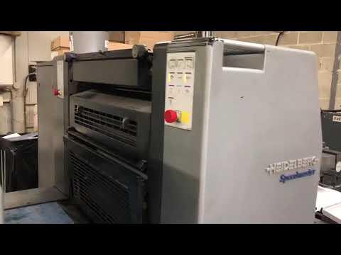 working-video-of-heidelberg-sm-52-4-h-offset-printing-machine---4-color