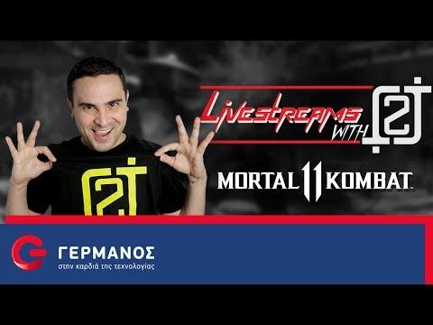 Livestreams with 2J: O 2J παίζει Mortal Kombat 11 σε PS4 | GERMANOS