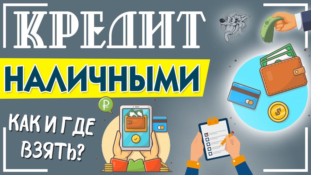 Проверить задолженность по инн казахстан