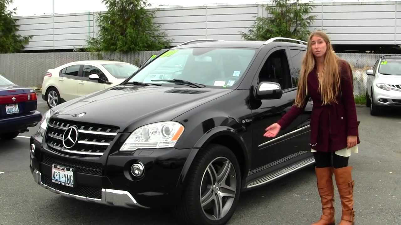 virtual walk around tour of a 2009 mercedes benz ml63 amg. Black Bedroom Furniture Sets. Home Design Ideas