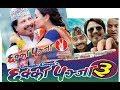 new nepali movie chakkapanja 2 amp 3 movie