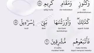 26 ASY SYU`ARAA` Para Penyair  Surah With Bahasa Translation Recited By Mishary Rashid Al Affasy