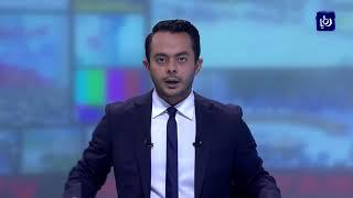 الأردن يدافع عن قراره عدم توقيف الرئيس السوداني العام الماضي - (10-9-2018)