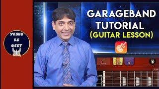 GarageBand Tutorial : How to Play Guitar on iPad | Lesson-3 | Yeshu Ke Geet | Hindi Christian Songs