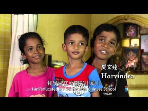 2015馬來西亞務邊《務邊的四個女人》