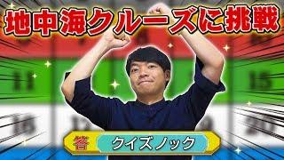 【記念動画】アタック25優勝!前代未聞の自己申告制とは?【祝25万人】