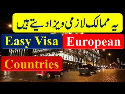 Easiest Schengen Visa Countries in Europe 2018 Which Issue Easy Visa in urdu/hindi by premier visa