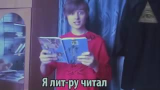 ИванГай песня задрота!!! Приколы про ивангая