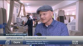 Предприниматель из ВКО рассказал, как организовать прибыльный бизнес на селе