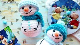 Амигуруми: схема Снеговичков Дружочков. Игрушки вязаные крючком - Free crochet patterns.