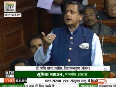 Tharoor Asks Why Hindi Should Be Made Official UN Language