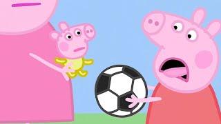 小猪佩奇 | 精选合集 | 40分钟 - 世界杯合集 - 和小猪佩奇一起踢球吧 | 粉红猪小妹|Peppa Pig | 动画
