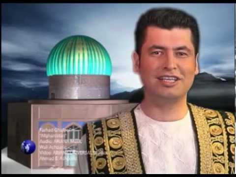 Farhad Ghafoor Afghanistan