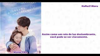 Download Wang Yibo - The Most Burning Adventure (Gank Your Heart OST) [Legendado]