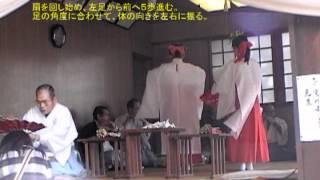 宮流神楽の巫女舞 舞の各要素の見方