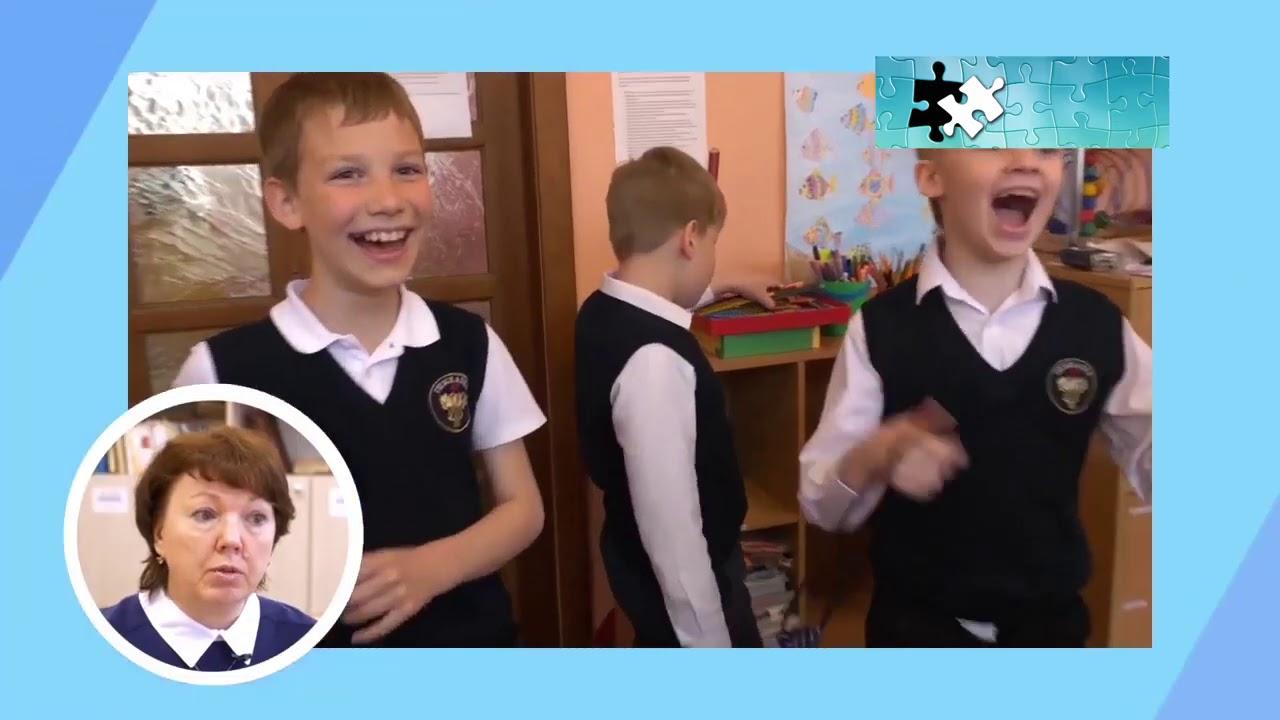 Дети с РАС в условиях общеобразовательной инклюзивной школы: из опыта работы
