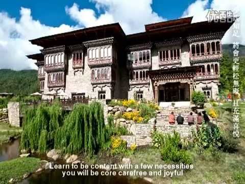 般若佛母心咒 高清 Essence of the Prajna Paramita Heart Sutra