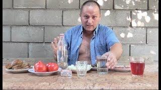 Download Пью ядрЁный САМОГОН под простятский ЗАКУСОН.... Mp3 and Videos