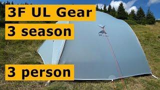 Легкоходная трехместная палатка 3F UL Gear Qingkong - обзор