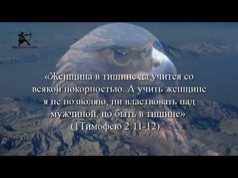 Этот видеоролик посвящается вам Армяне! Այս տեսանյութը ձեզ է նվիրված Հայեր: