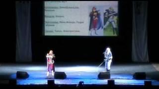 Animatsuri 2010 - Slayers