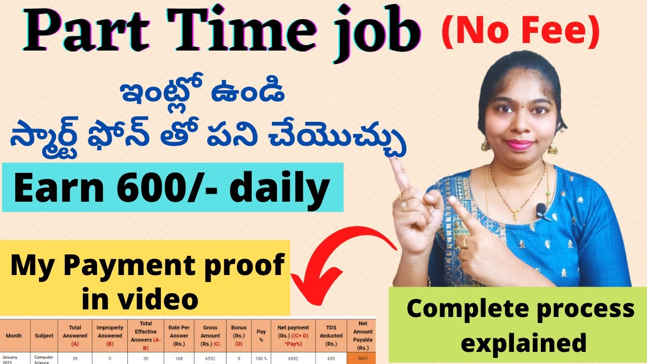Download part time jobs 2021 |  work from home jobs in telugu | part time jobs for students |sravanthikrishna