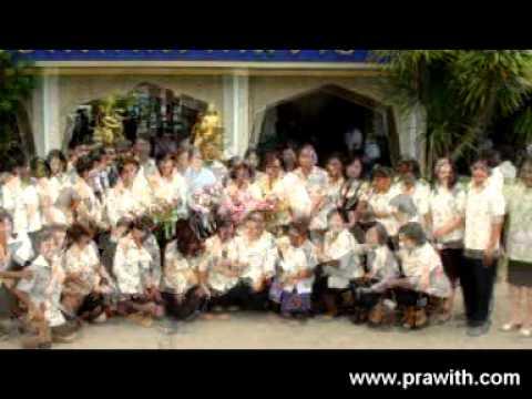 ครูนงนุช  สุขประเสริฐกล่าวอำลาเกษียณอายุราชการ 2554