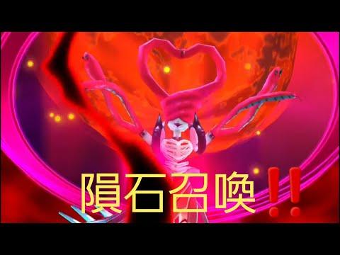 ぷにぷに メデューサ ウォッチ 妖怪 「妖怪ウォッチ ぷにぷに」,
