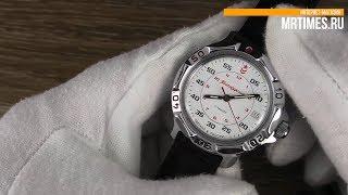 Восток Командирские Классика 811171. Обзор механических часов от MrTimes.ru