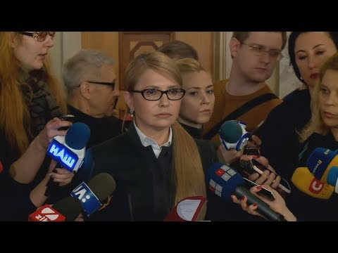Брифінг Юлії Тимошенко