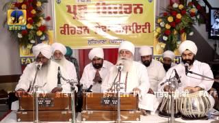 Fateh Tv | Gurudwara Kalgidhar Sahib Ji | Satgur Mera Pura  Bhai Charanjit Singh Ji | HD