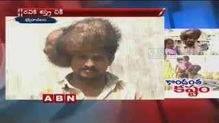 Cancer patient seeks financial assistance in Bhadrachalam thumbnail