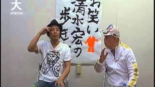 サルでもわかるをコンセプトに、大川豊総裁が、その道のプロに訊きます...