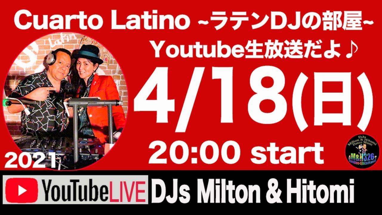 2021.4.18(日) Cuarto Latino ~ラテンDJの部屋 ~ by DJs Milton&Hitomi