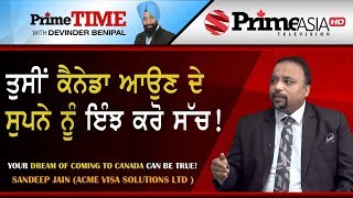 Prime Time || Your Dream of Coming to Canada Can Be True !