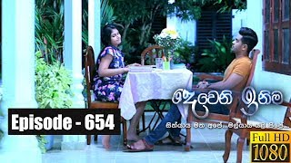 Deweni Inima | Episode 654 09th August 2019 Thumbnail
