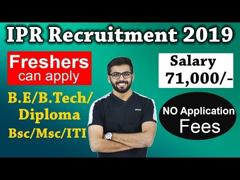 IPR Recruitment 2019 | Salary ₹ 71,000 | NO Application FEES | Freshers can Apply