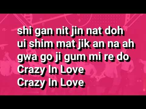 SEVENTEEN - CRAZY IN LOVE (EASY LYRICS)