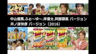 ジャニーズ6代目に中山優馬・ふぉ~ゆ~・岸優太・阿部顕嵐を起用!2016...