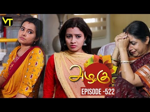 Azhagu Tamil Serial latest Full Episode 522 Telecasted on 06 Aug 2019 in Sun TV. Azhagu Serial ft. Revathy, Thalaivasal Vijay, Shruthi Raj and Aishwarya in the lead roles. Azhagu serail Produced by Vision Time, Directed by Selvam, Dialogues by Jagan. Subscribe Here for All Vision Time Serials - http://bit.ly/SubscribeVT   Click here to watch:  Azhagu Full Episode 521 https://youtu.be/G9zxpLF_JSU  Azhagu Full Episode 520 https://youtu.be/XUKv5ZnGg1M  Azhagu Full Episode 519 https://youtu.be/tELFSpw6YFI  Azhagu Full Episode 518 https://youtu.be/rlb5w8rTeeE  Azhagu Full Episode 517 https://youtu.be/CPhUrLoQ9Lw  Azhagu Full Episode 516 https://youtu.be/PAsoEifIeto  Azhagu Full Episode 515 https://youtu.be/g44p0q4jgUQ  Azhagu Full Episode 514 https://youtu.be/7zNH7-plW-M  Azhagu Full Episode 513 https://youtu.be/Yt882zxNc-E  Azhagu Full Episode 512 https://youtu.be/Dfgm9oxeoXk   For More Updates:- Like us on - https://www.facebook.com/visiontimeindia Subscribe - http://bit.ly/SubscribeVT
