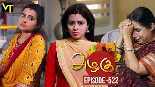 Azhagu - Tamil Serial | அழகு | Episode 522 | Sun TV Serials | 06 Aug 2019 | Revathy | VisionTime