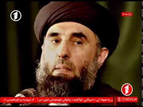 Afghanistan Dari News 27.04.2017  خبرهای افغانستان