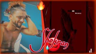 GJMA_-_ShoKran_(prod by jailck)_[ lyrics video ]/REACTION🌶️🔥🌹💯